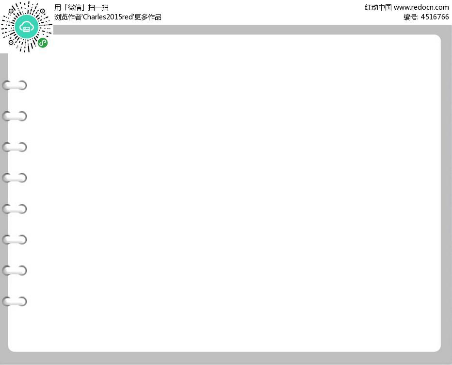 纯白书本背景ppt免费下载_其他ppt素材图片