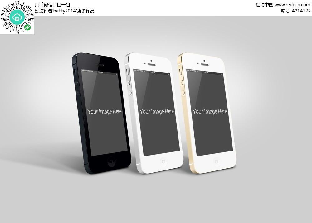 黑白苹果手机侧视图素材_APP界面