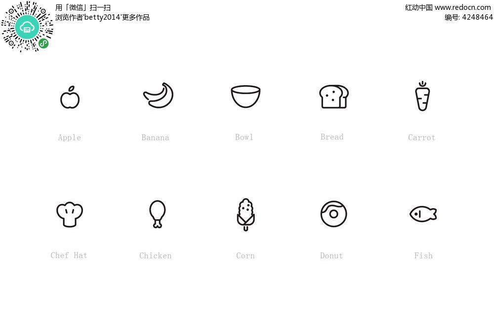 黑白线条食物图标图片