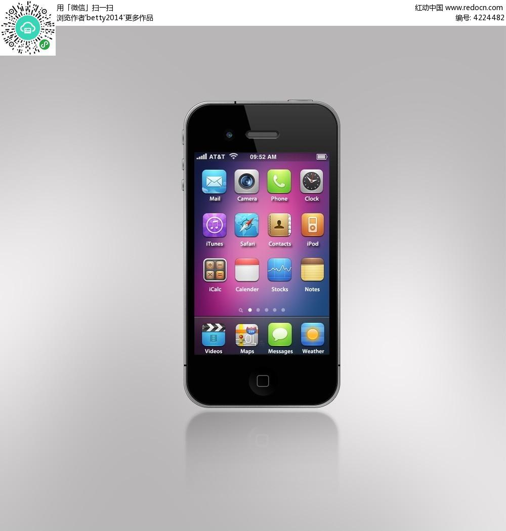 我的手机是摩托mb855,安卓2.