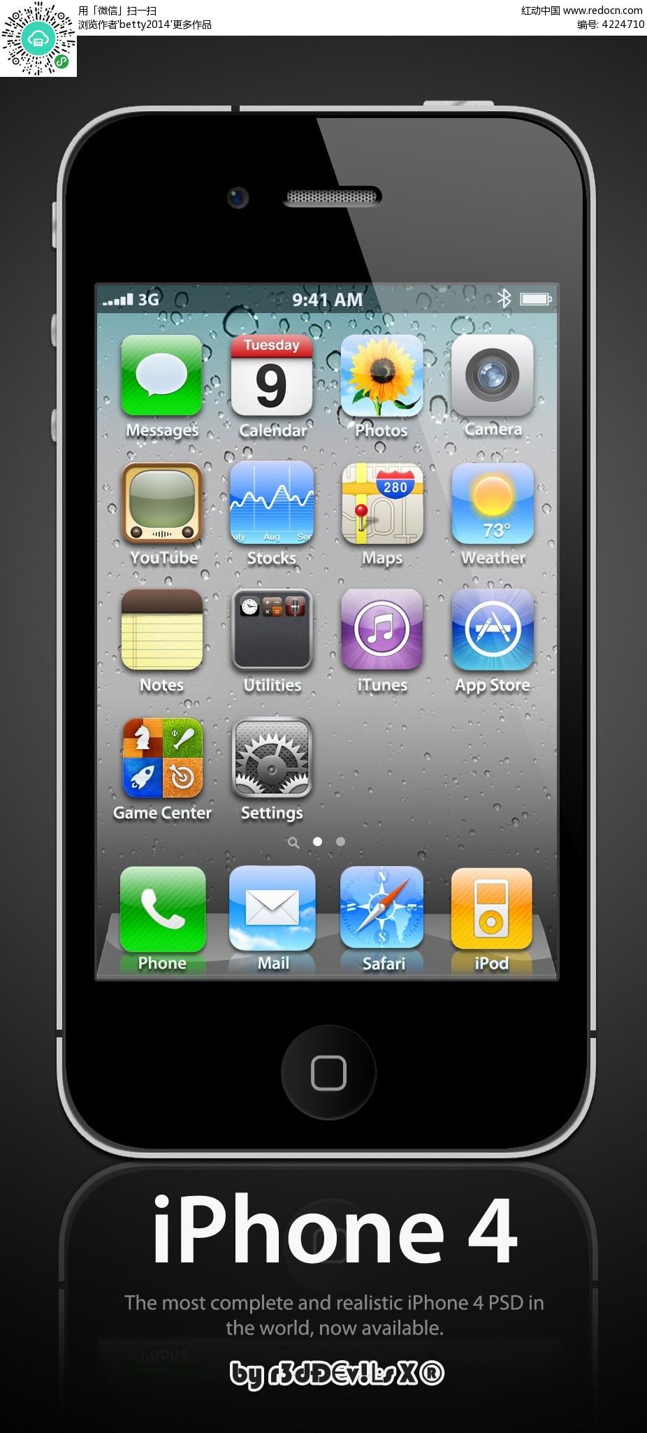 iphone4手机黑色苹果转包手机安卓图片