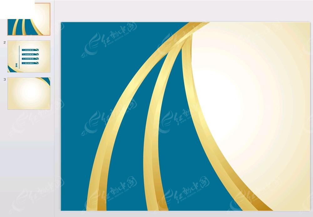 金色线条蓝白背景ppt图片