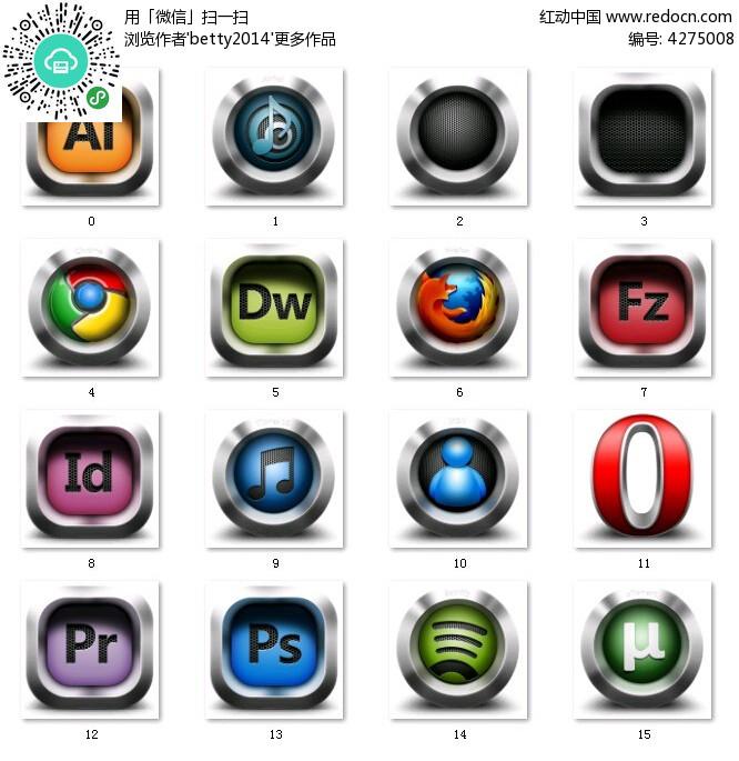 金属边框圆形手机图标其他素材免费下载(编号4275008)
