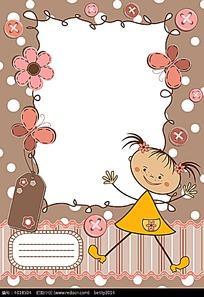 卡通小孩可爱花朵信纸矢量素材