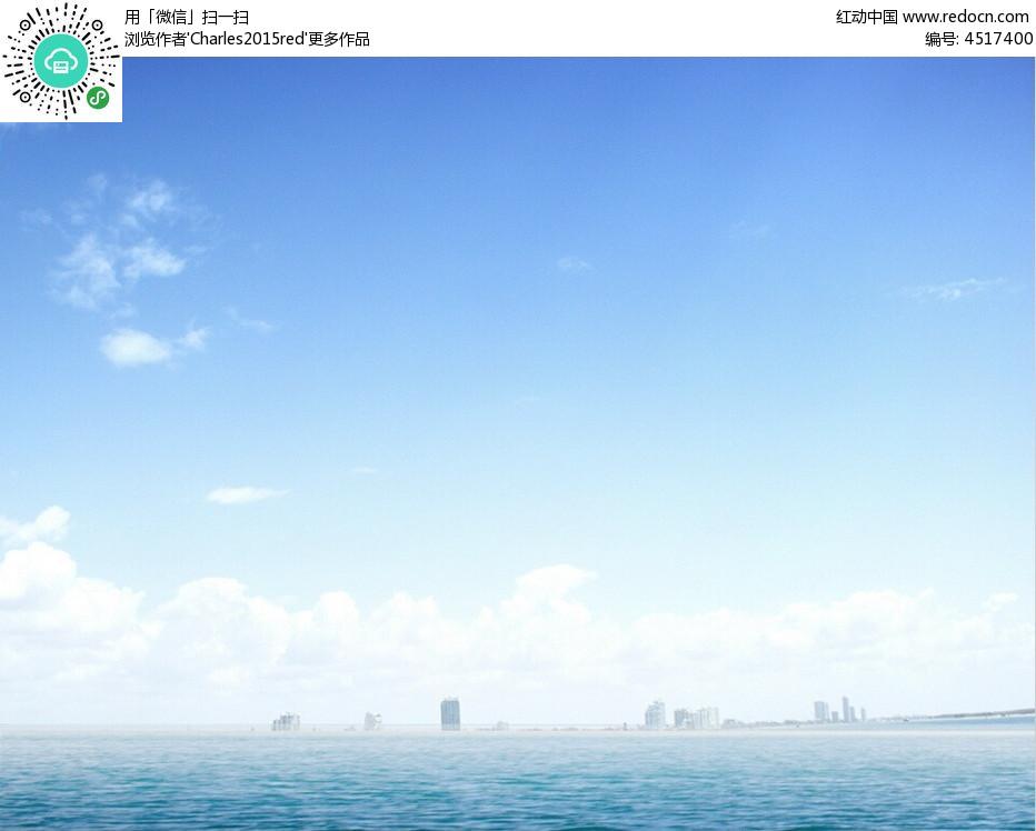 蓝天湖水背景ppt