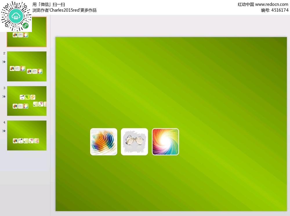 cad迷你看图软件 绿色_看图软件 绿色_绿色眼睛的看图软件