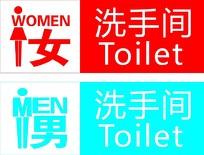 男女洗手间标志矢量素材