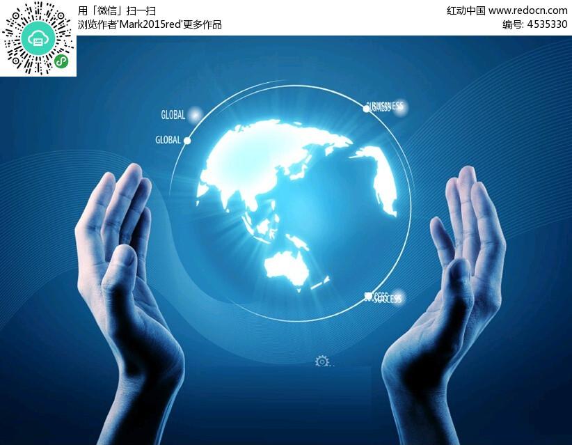 守护地球发光封面ppt模板素材免费下载 编号4535330 红动网
