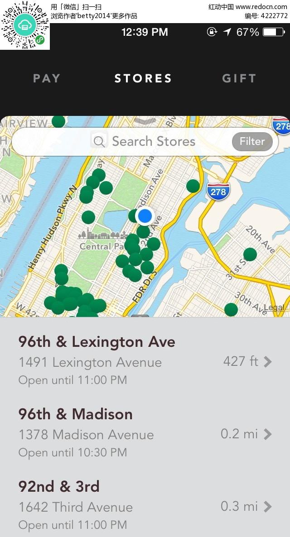 手机下载什么手机地图,可以用在车里面做导航的?