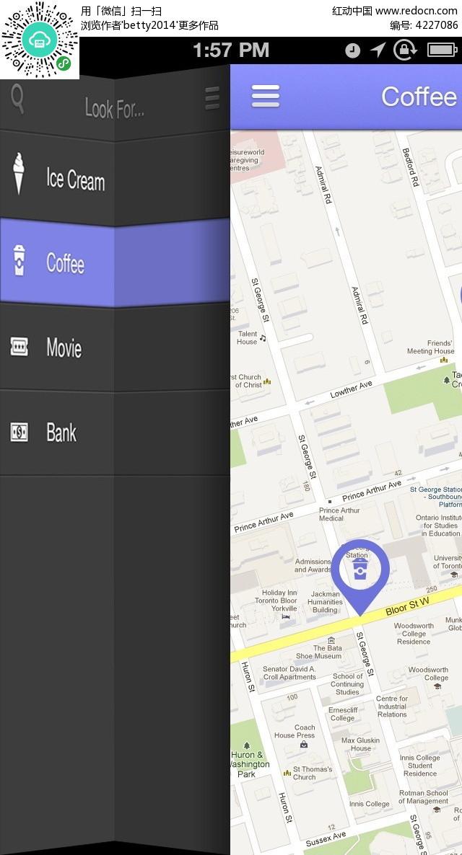 手机app地图界面