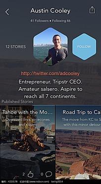 手机APP旅行风景界面