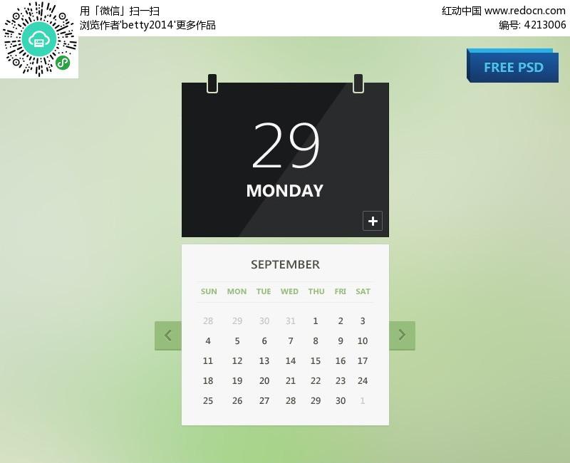 免费素材 网页模板 手机app素材 app界面 手机日历界面设计psd  请您