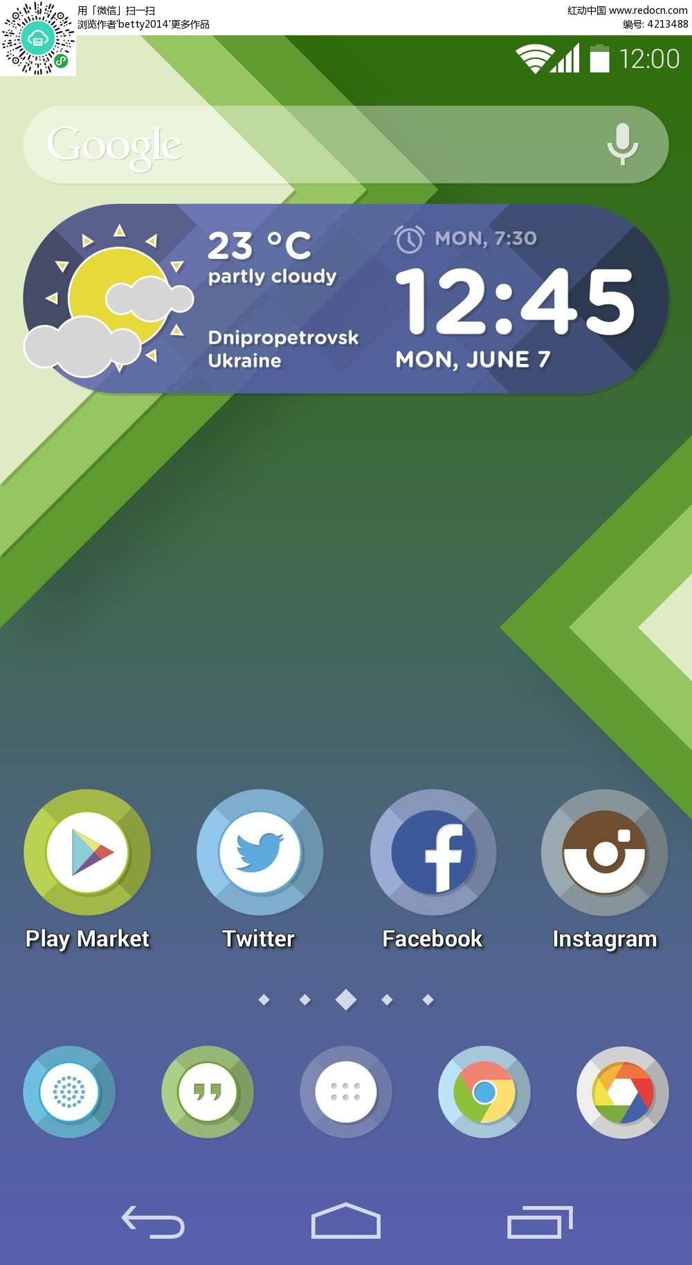 手机桌面图标及背景图片