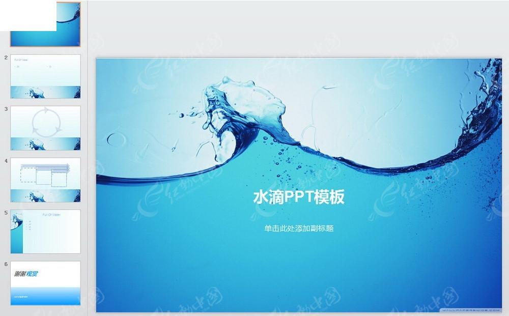 ppt 海报尺寸