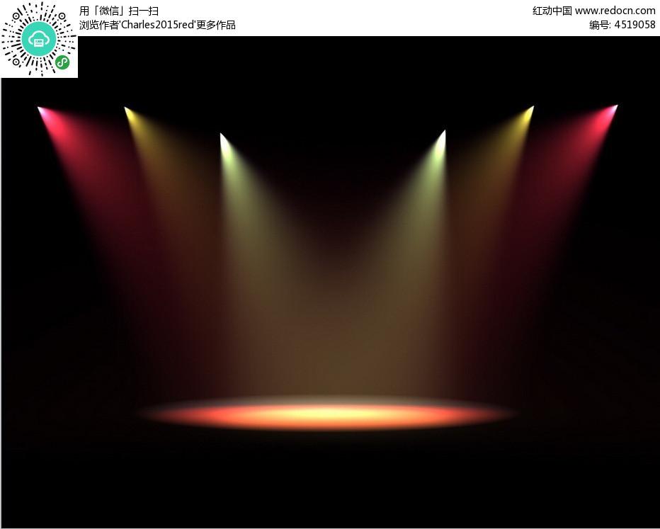 舞台灯光封面背景ppt_其他PPT_红动手机版