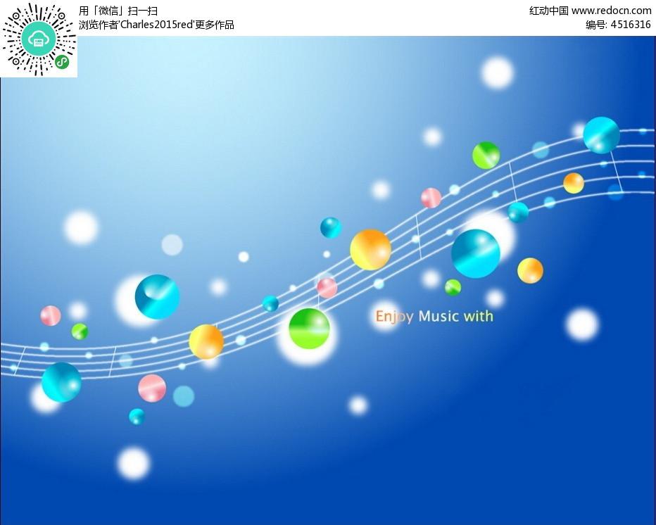 五线谱背景ppt素材免费下载_红动网图片