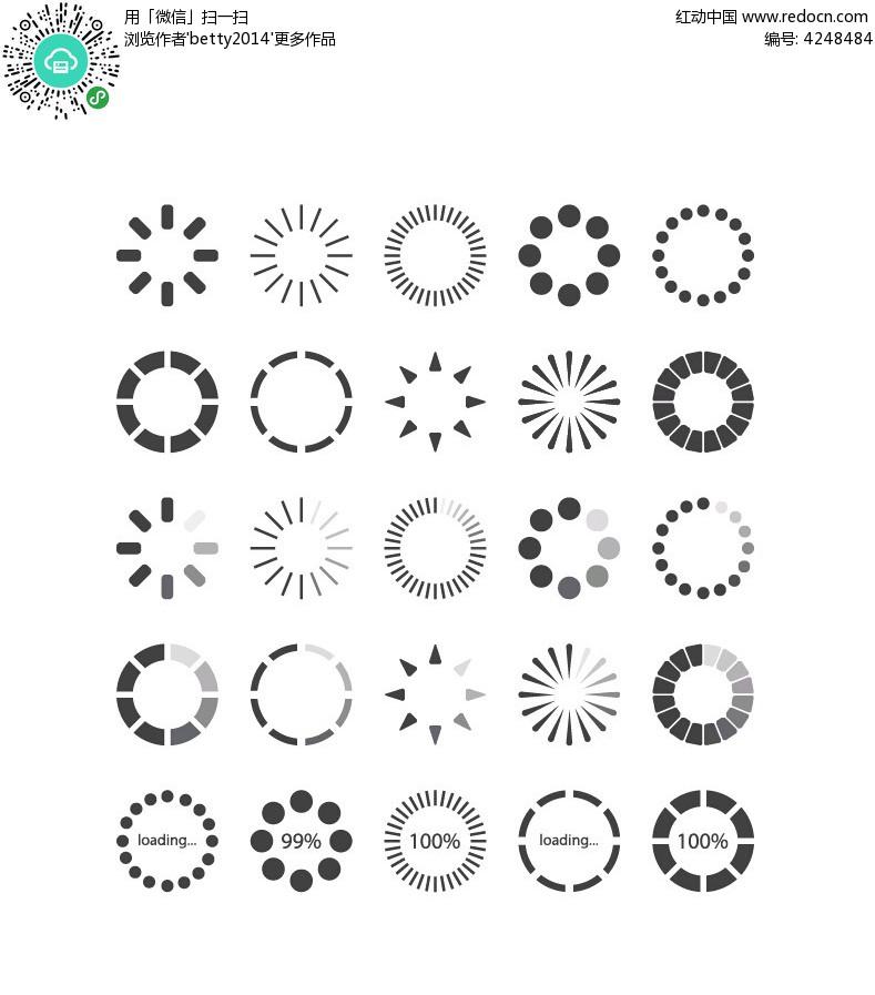 圆圈图案_圆圈图案小图标AI素材免费下载_红动网