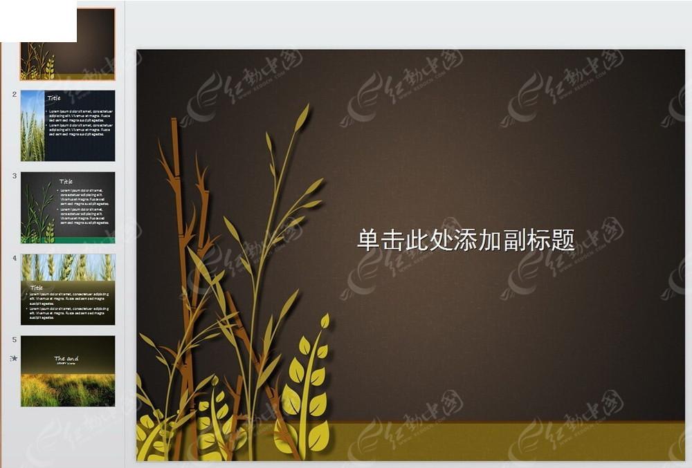植物叶子背景ppt图片
