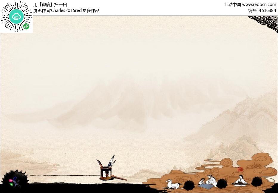 中国风图案背景ppt素材免费下载 编号4516384 红动网