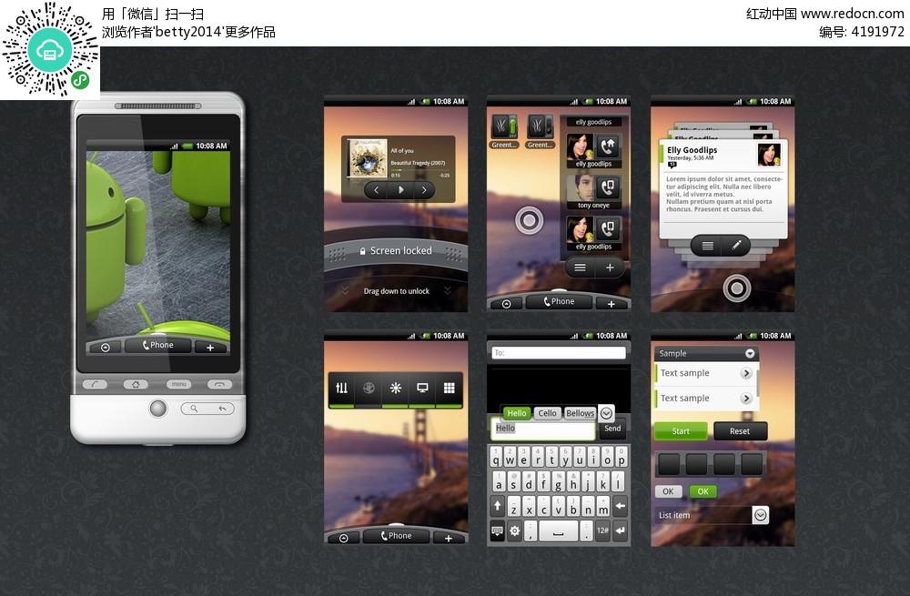 安卓手机界面UI元素PSD素材免费下载 编号4191972 红动网