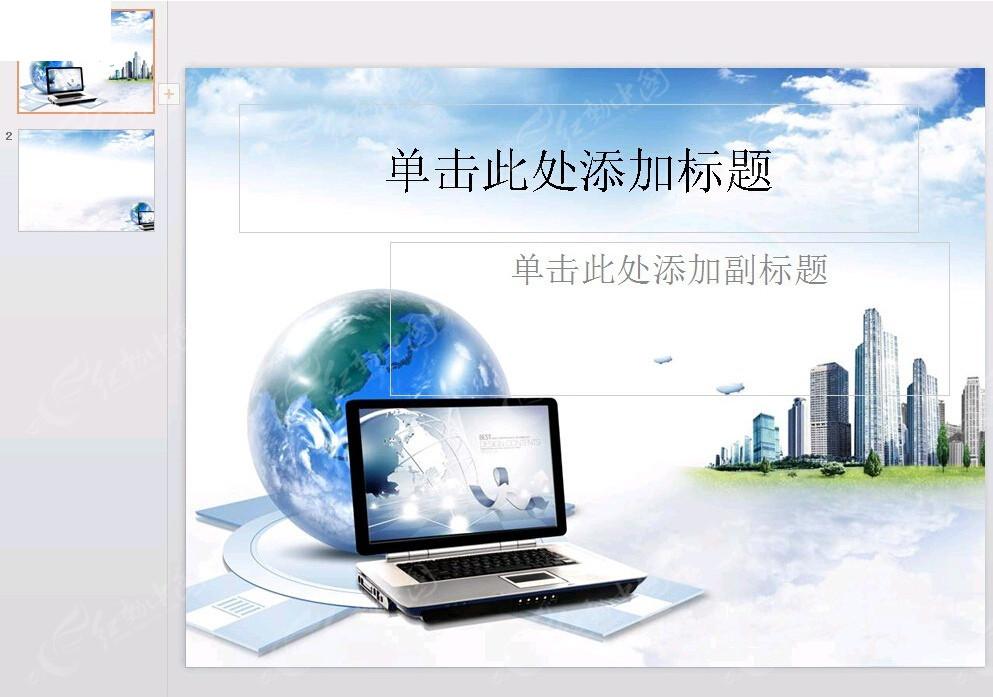 笔记本地球封面背景ppt_企业商务