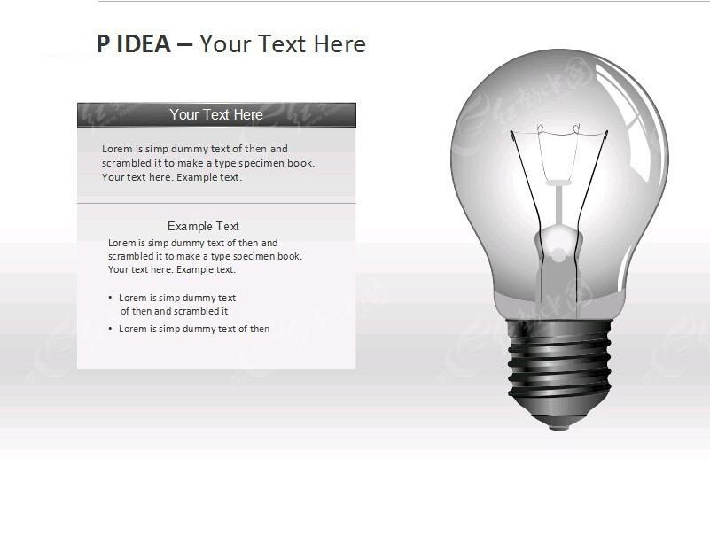 发光灯泡图片背景ppt素材免费下载 编号4548828 红动网