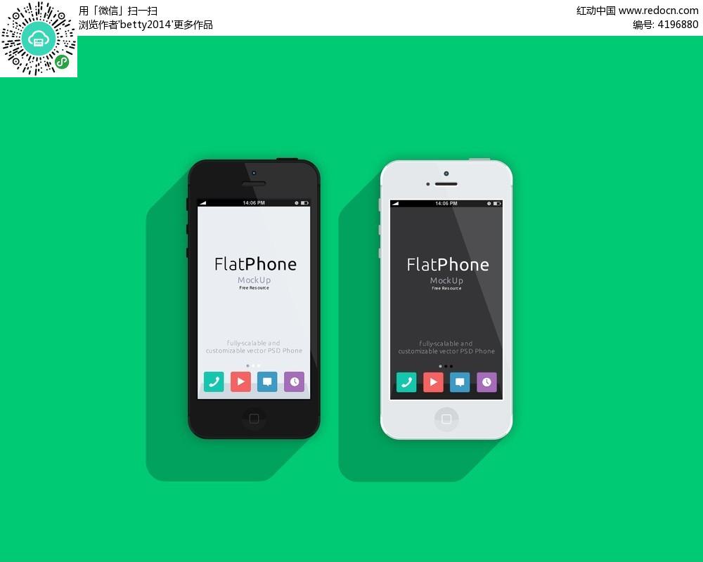 黑白苹果手机正视图片_APP界面