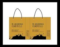 收藏博览会袋子矢量素材