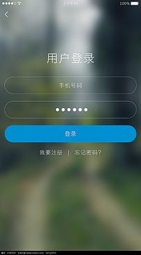 app登录界面_手机app透明风格用户登录界面