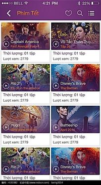 手机app紫色风格视频管理界面