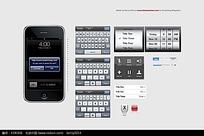 输入键界面设计