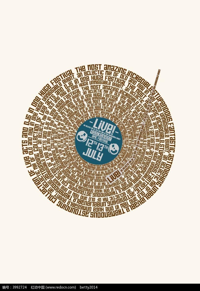 免费底纹素材圆圈素材边框矢量矢量数字花纹图纸素材请您分享规划局南京市背景v底纹图片