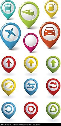 创意五彩水滴状交通指示标AI图