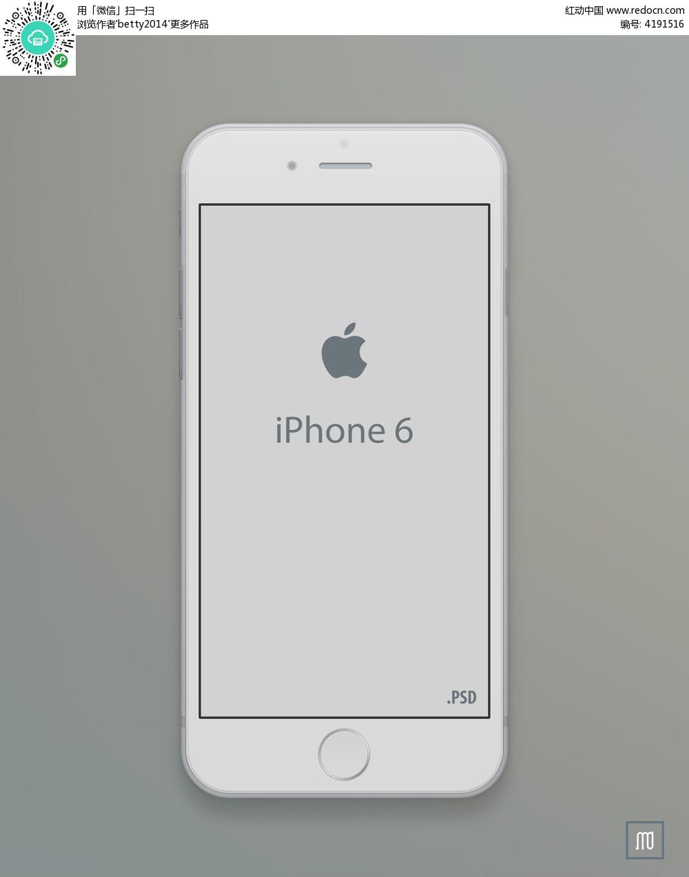 白色苹果手机图片PSD素材免费下载 编号4191516 红动网