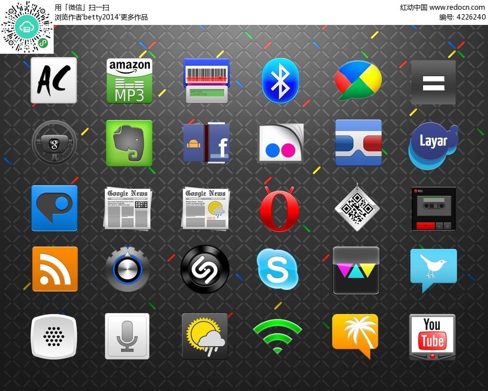 彩色创意图标手机app界面图片