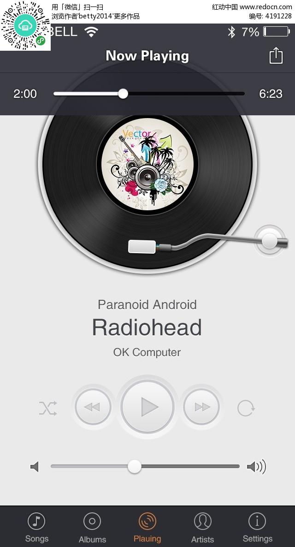 手机app黑色音乐播放界面图片