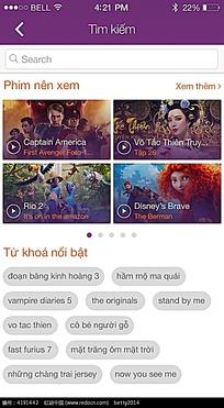 手机app紫色视频播放界面