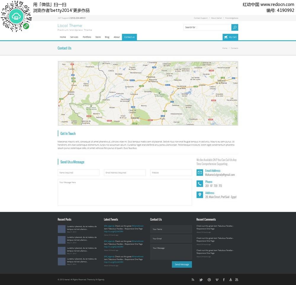 地图界面v地图网页标志设计有哪些形式图片