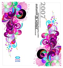 2007海报矢量素材