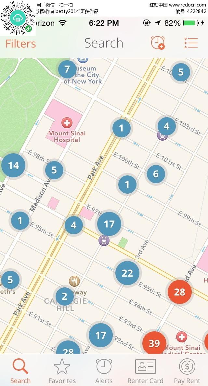 地图导航手机app界面png素材免费下载(编号4222842)