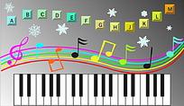 钢琴曲矢量素材