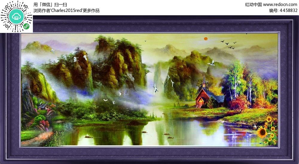 山水相依 唯美 高清风景桌面壁纸【高清  大全  图片】图片