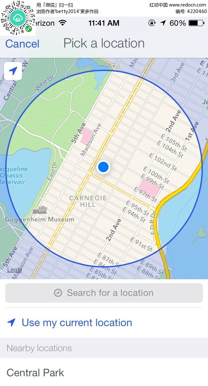 地图导航手机app界面