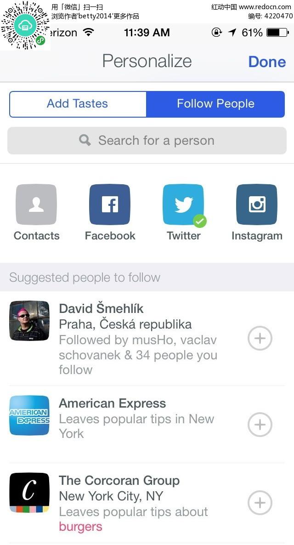 个人中心手机app界面