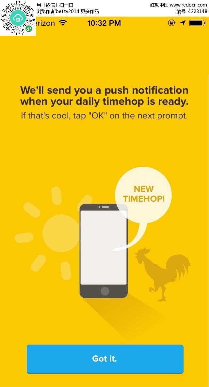 手机3gp黄色网站_黄色系手机app界面