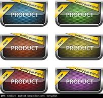 简洁大气pop产品介绍标牌