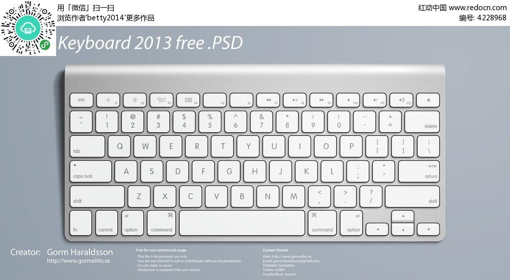 访问素材主题是白色高清苹果电脑键盘图片,编号是4228968,文件格式psd图片
