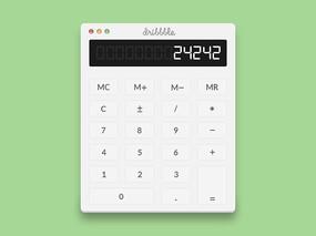 白色简约手机计算器界面图片