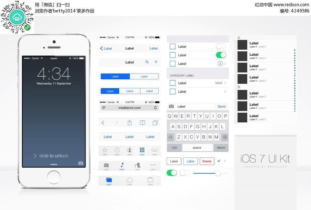 图标苹果界面手机白色元素htcg14手机报价图片
