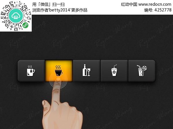 创意  手机app界面 app界面 app手机广告 app 图标 网页图标设计图片